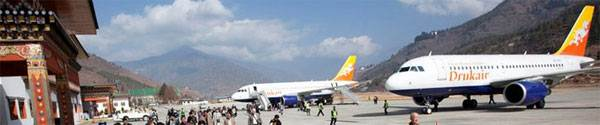 Paro International Airport