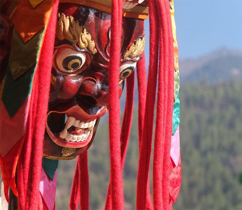 Bhutan Mask